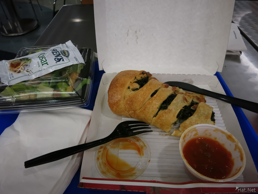 Stromboli Combo Lunch at Houston Airport